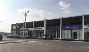 Al Bustan Plaza Project
